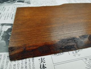 ブライワックスを塗った板