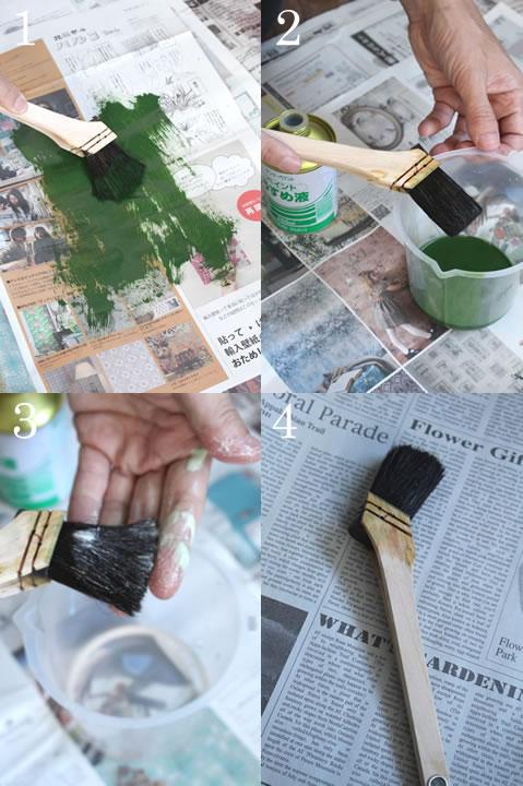 油性塗料の刷毛の洗い方
