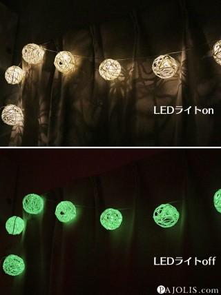 LEDライトを消しても光る!