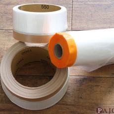 塗装時に大活躍する養生テープ「マスカー」とは