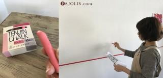チョークで壁に下書き