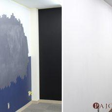 お部屋の壁をペイントで新築のような白い壁にする方法