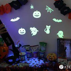 パーティーで驚かせよう♪蓄光シートで光るハロウィン!!