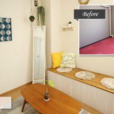 【完成編】会社の更衣室を快適な空間へとセルフリノベーション