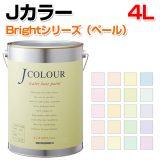 Jカラー Brightシリーズ (ペール) 4L